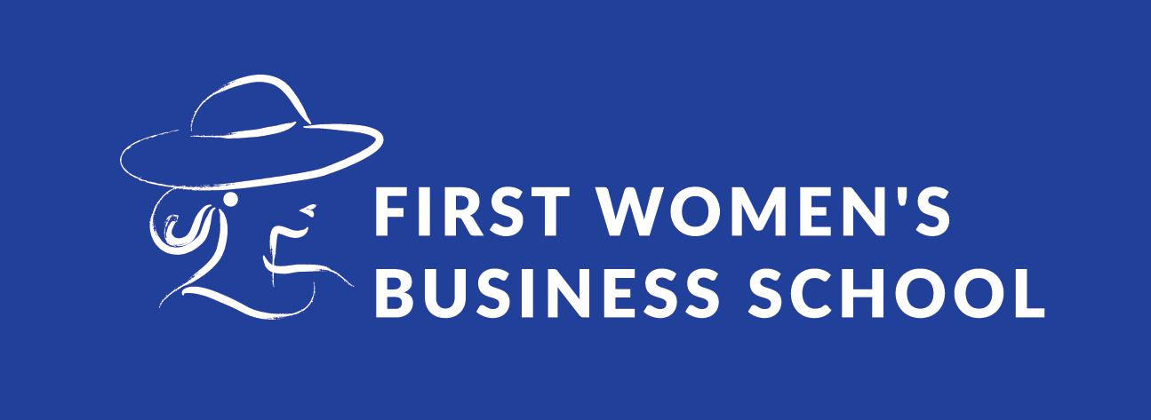 Перша жіноча бізнес-школа